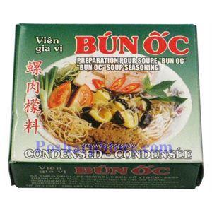 图片 越南宝龙牌螺肉檬料 75克