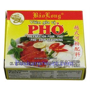 "Picture of Bao Long ""Pho"" Soup Seasoning  2.64 oz"