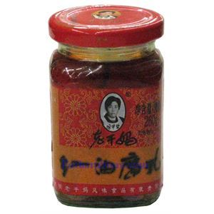 Picture of Laoganma Fermented Tofu in Chili  Oil 9 oz