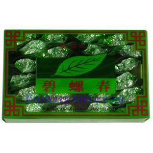 Picture of Chafuji Handmade Green Tea 8 oz