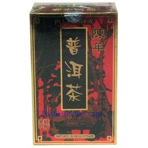 Picture of GT Premium Aged Puer Tea  6.18 oz