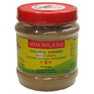 Picture of Asian Boy Galanga Powder(Bột Củ Riềng) 3.5 oz