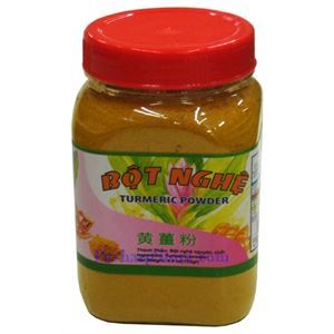 Picture of Peacock Turmeric Powder (Bot Nghe) 4.4 oz