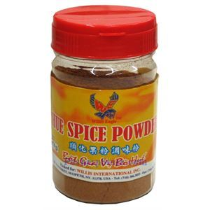 Picture of Willis Eagle Hue Spices Powder (Bot Gia Vi Bo Hue) 2.45 oz