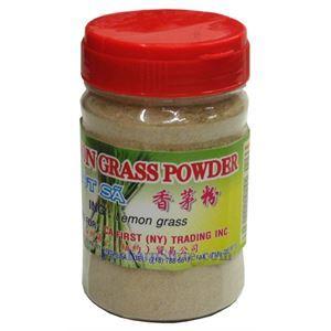 Picture of CAF Lemon Grass Powder  2.8 oz