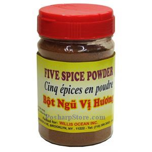 Picture of Willis Eagle Five Spices Powder (Bot Ngu Vi Huong) 2.8 oz