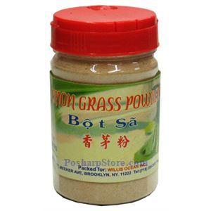 Picture of Willis Eagle Lemon Grass Powder (Bot Sa) 2.8 oz
