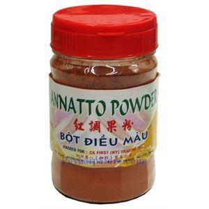 Picture of CAF Annatto Powder (Bot Dieu Mau) 2.8 oz