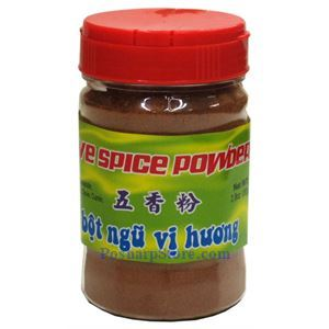 Picture of CAF Five Spices Powder (Bot Ngu Vi Huong) 2.8 oz