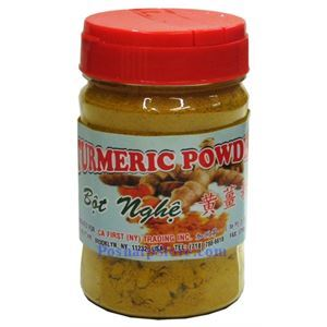 Picture of CAF Turmeric Powder (Bot Nghe) 2.8 oz