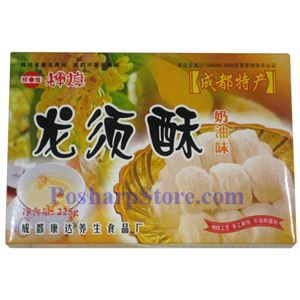 Picture of  Huihuang Longxusu with Cheese  8oz