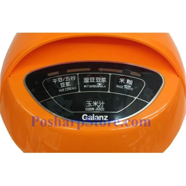 Picture for category Galanz DP15002C Soybean Milk Maker