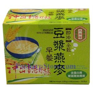 Picture of Dai Pai Dong Instant Soya Cereal 6 Sachess