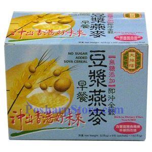 图片 大排挡牌即冲全谷豆浆燕麦早餐(无糖添加)6包