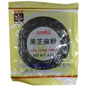 Picture of Golden Crop Black Sesame Powder 8 oz