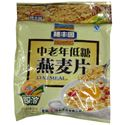 Picture of Huifengyuan Instant Low Sugar Oatmeal  for Adult 17.6 oz