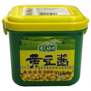 Picture of Cong Ban Lv Soybean Paste 1.75 lbs