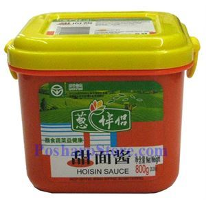 Picture of Cong Ban Lv Hoisin Sauce 1.75 lbs
