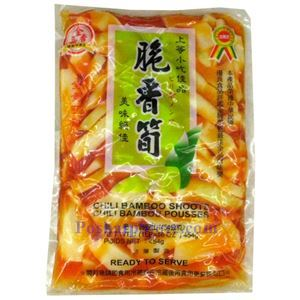 Picture of Jinpingxiang Chili Bamboo Shoots 1lb