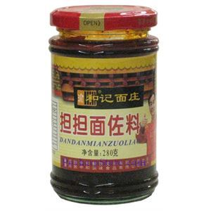 Picture of Chongqing Heji Dandan Sauce for Noodles 9.8 oz