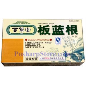 Picture of Baicaotang Instant Isatis Root Extract - Ban Lan Gen 3.5 oz