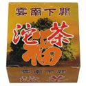 Picture of Yunnan Xiaguan Tuocha