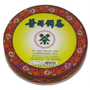 图片 雅蓝牌普洱饼茶 350克