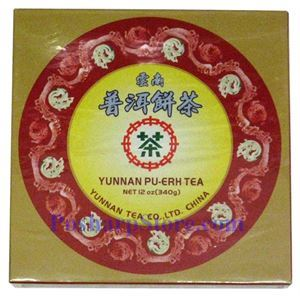 Picture of Yunnan Pu-Erh Tea 12oz
