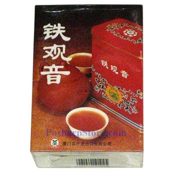 Picture for category Sea Dyke Ti Kuan Yin Tea  4.4 oz