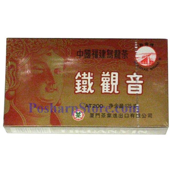 Picture for category Sea Dyke Ti Kuan Yin Tea 3.5 oz