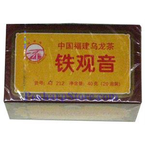 Picture of Sea Dyke Fujian Oolong Tea Tikuanyin 20 Teabags
