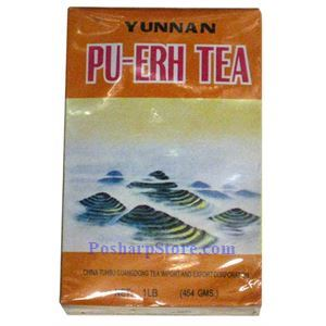 Picture of Yunnan Puer Tea 8 OZ