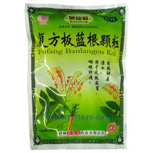 Picture of Gexianweng Medicated Isatis Tinctoria (Ban Lan Gen) Drink Powder