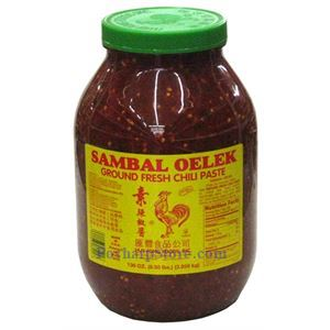 Picture of Huy Fong Sambal Oelek Ground Fresh Chili Paste 8.5 lbs