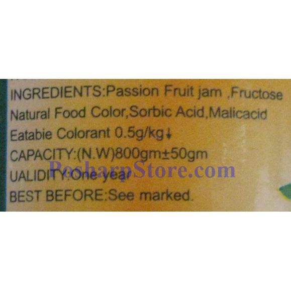 Picture for category Chin Hun Pure Passion Fruit Concentrate 1.75 lbs