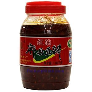 Picture of Jinsha Laogang Pixian Chili Broad Bean Paste in Oil (Doubanjiang) 2.4 lbs