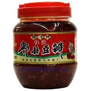 Picture of Jiuanfei Pixian Broad Bean Paste With Chili Oil (Doubanjiang) 1.1 lbs
