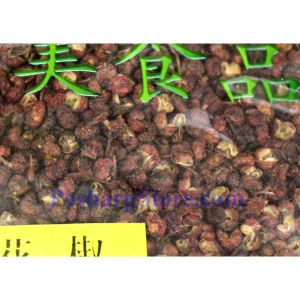 Picture for category Humei Sichuan Peppercorns 4oz