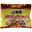 Picture of Chuanlaohui Chili Sauce for Double Cooked Meats 8.8 Oz