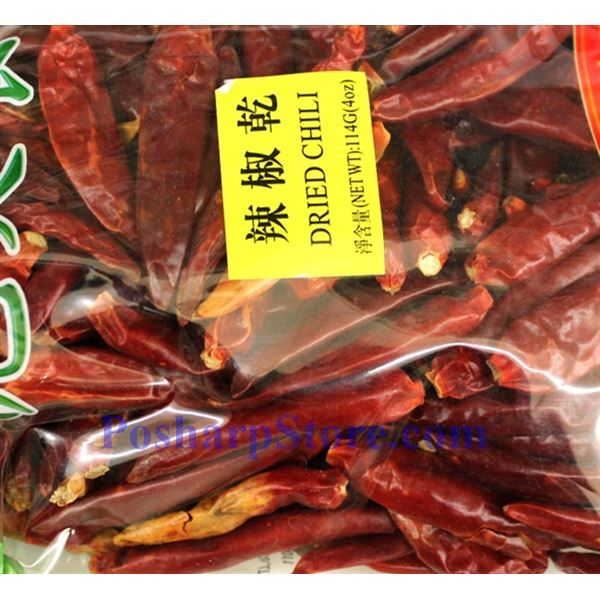 Picture for category Humei   Dried Chili Pepper