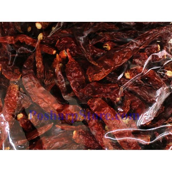 Picture for category Dragon  Dried Chili Pepper 1 Lb