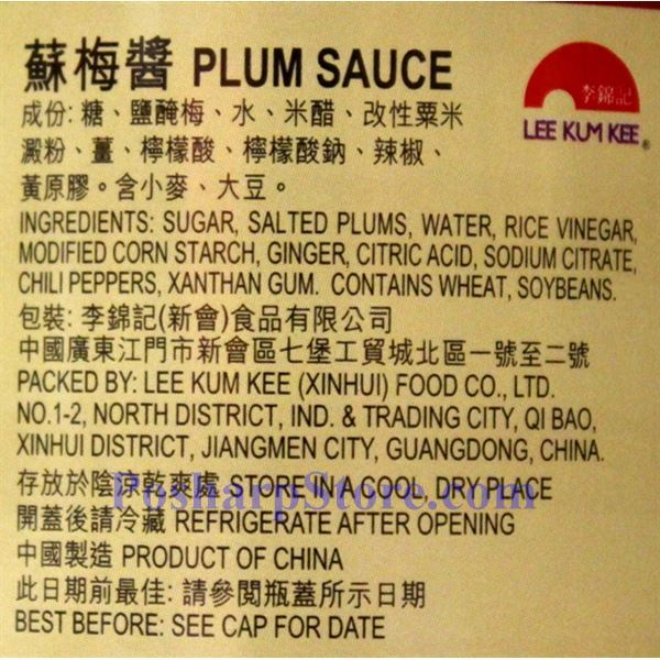Picture for category Lee Kum Kee Plum Sauce 9.2 Oz