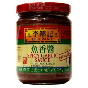 Picture of Lee Kum Kee Spicy Garlic Sauce 8 Oz
