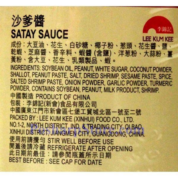 Picture for category Lee Kum Kee Satay Sauce 7.8 Oz