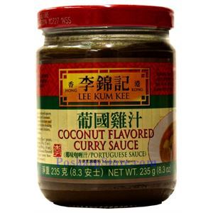 Picture of Lee Kum Kee Coconut Flavored Curry Sauce 8.3 Oz