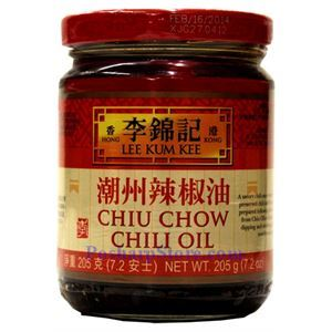 Picture of Lee Kum Kee Chiu Chow Chili Oil 7.2 Oz