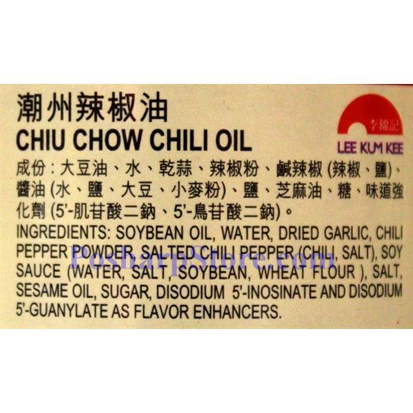 Picture for category Lee Kum Kee Chiu Chow Chili Oil 7.2 Oz