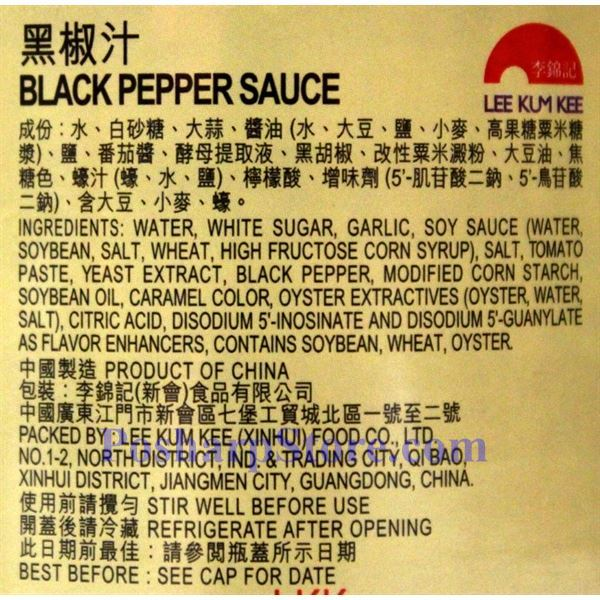 Picture for category Lee Kum Kee Black Pepper Sauce 8.1 Oz
