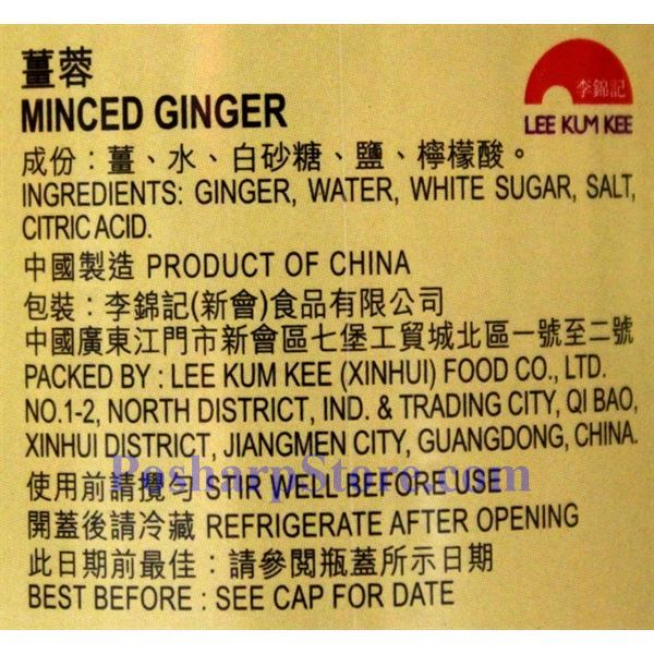 Picture for category Lee Kum Kee Minced Ginger 7.5 Oz