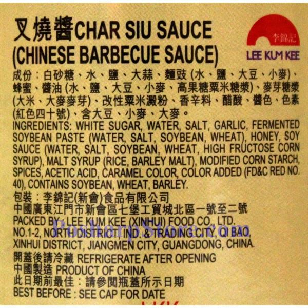 Picture for category Lee Kum Kee Char Siu Sauce (Chinese Barbecue Sauce) 8.5 Oz